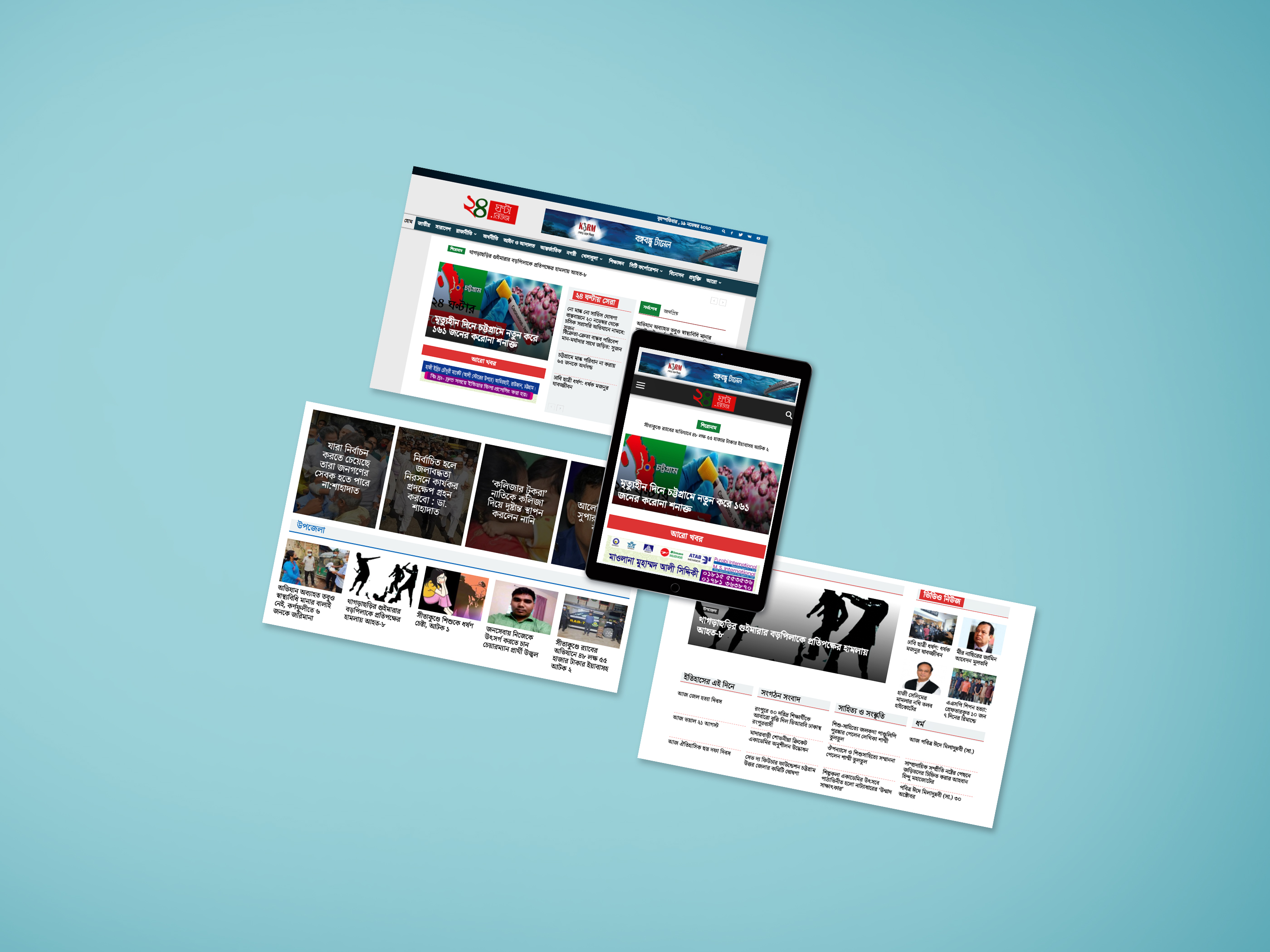 I will build a premium WordPress online newspaper website