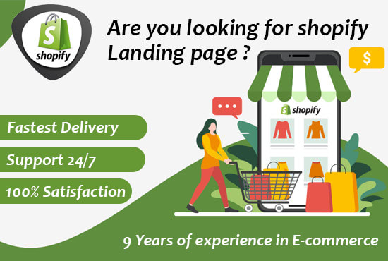 I will design shopify landing page,  sales page with shogun,  pagefly,  gempages or zipify