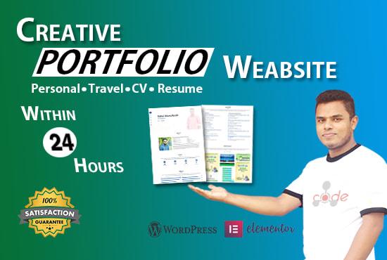 I will design a creative personal portfolio
