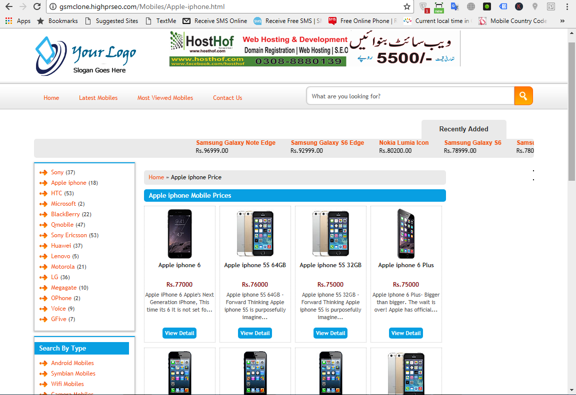Mobile Phone Specs and Price Comparison Site PHP Script
