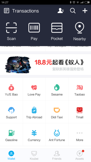 Shat chat for android with payment wallet