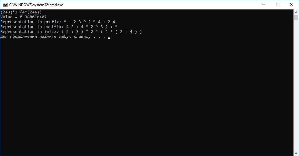 Math expression to a binary tree parser. Can also evaluate it.