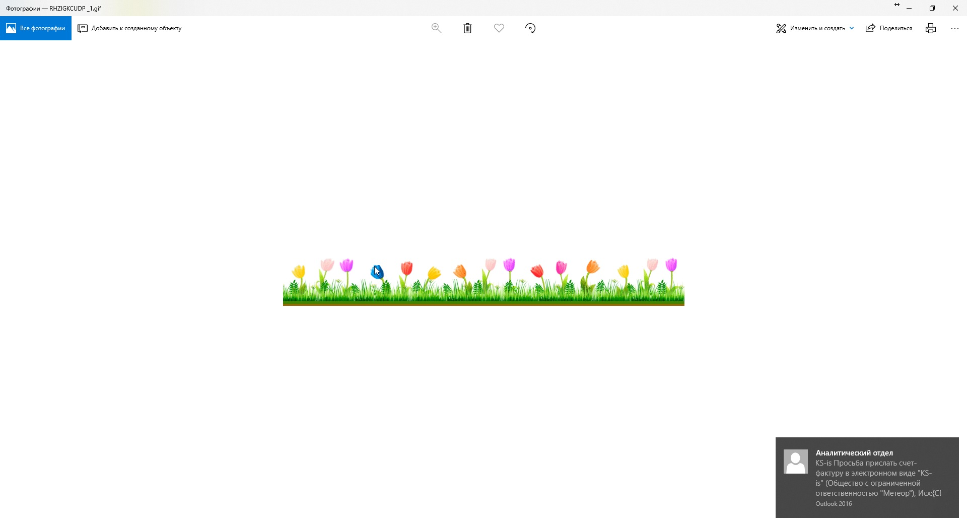 CSS web-site decoration: Spring, Woman's day theme