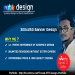 Get 300x250 Animated or Static Banner