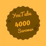 Add 3000 HR Vie. Ws or 50 You Tube Lik. E