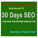 Rank Booster P2 - 30 Days SEO - Daily Basis Total 22,500 High Authority DA50+ Manual Backlinks